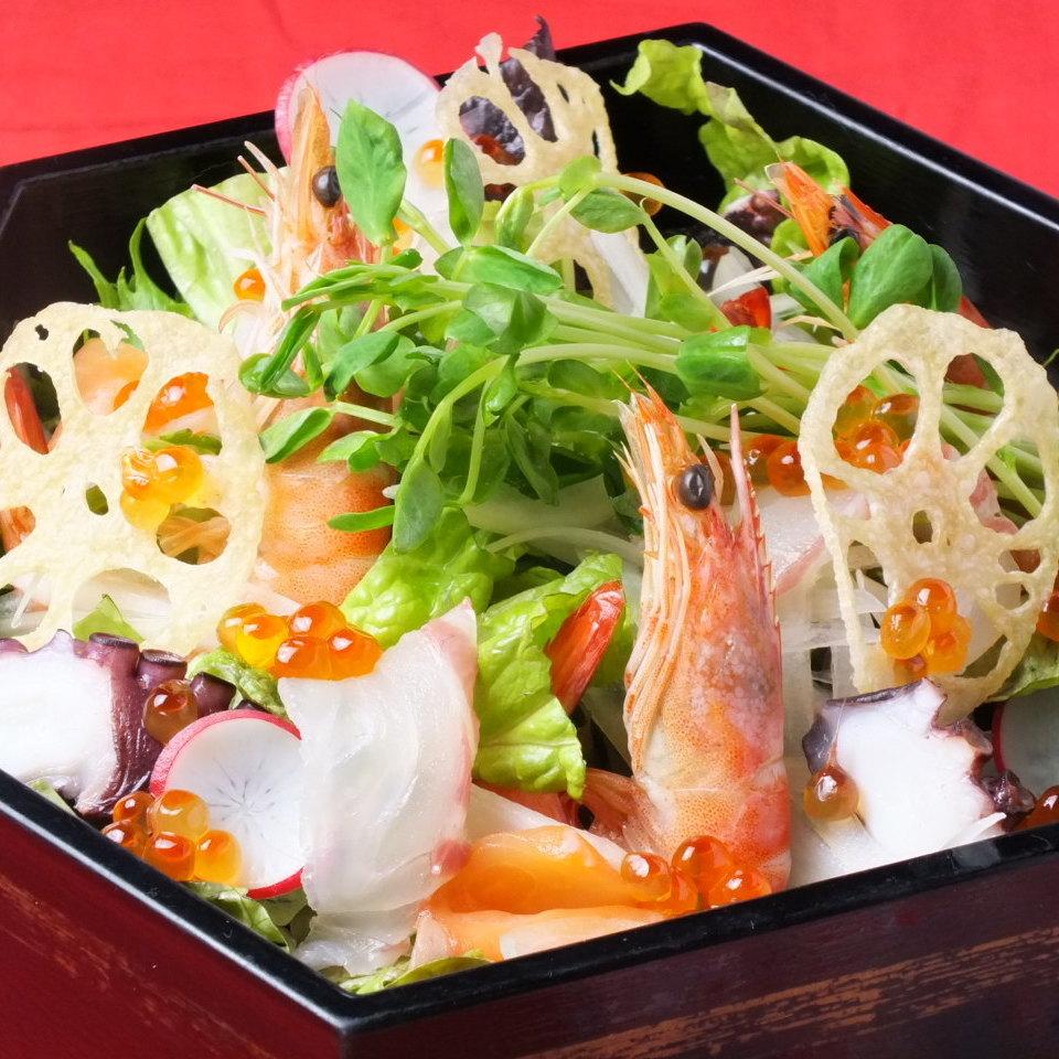 豪華的海鮮沙拉