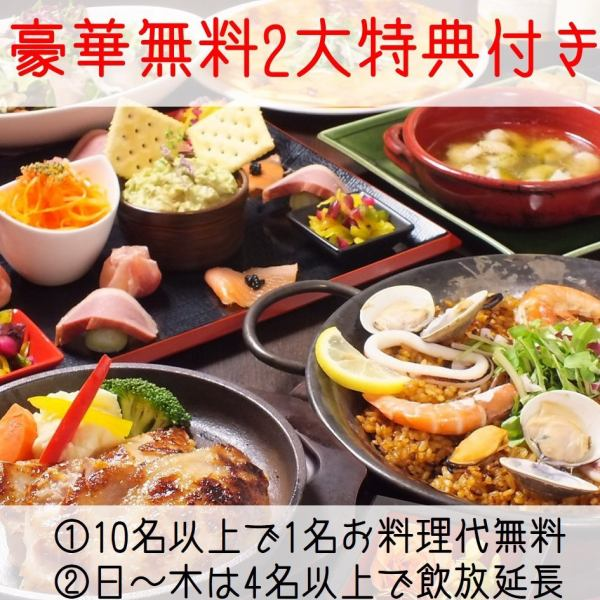 Reservations are accepted for farewell party and various banquets !! Course with unlimited drinks is available from 3300 yen ~ Private room seats available!