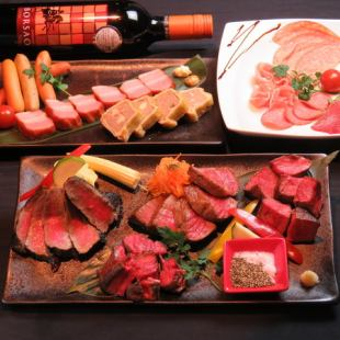 120 kinds of drinking ♪ luxury & Boryumi ★ feast course of carefully selected meat ★ 3980 yen (special dessert at + 500 yen)