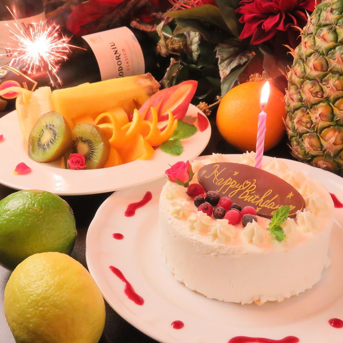 ◎私人房间的生日和周年纪念日