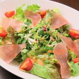 sinzan salad