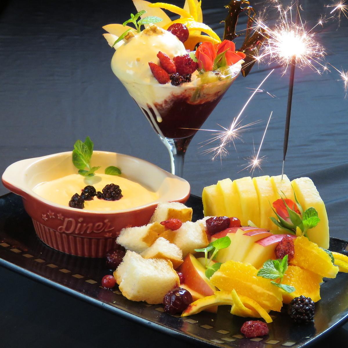 デザートチーズフォンデュを記念日や誕生日に◎