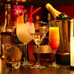 The day OK! Variety of 120 kinds of single items all you can drink 120 minutes 1500 yen ※ Friday, Saturday and public holiday is + 300 yen