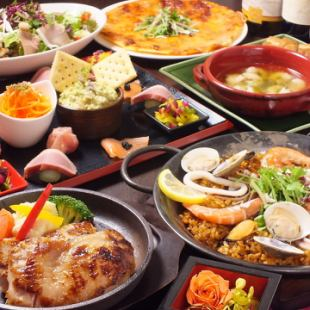 On the day OK 【For various banquets · Gongkong ◎】 Sun - Thursday only! All 11 items & 120 minutes Drinking attachment ★ 3300 yen ♪