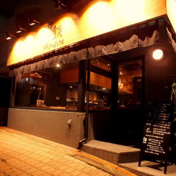 Near Takamiya station ♪ Teppanyaki shops that can enjoy teppan-yaki using plentiful local seasonal ingredients NEWOPEN ♪