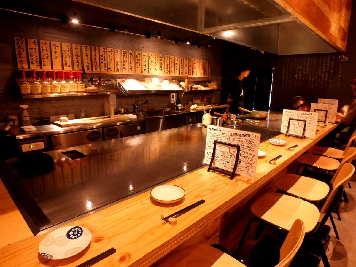 If you enjoy teppan-yaki if you like counter! Do not hesitate to come by alone please!