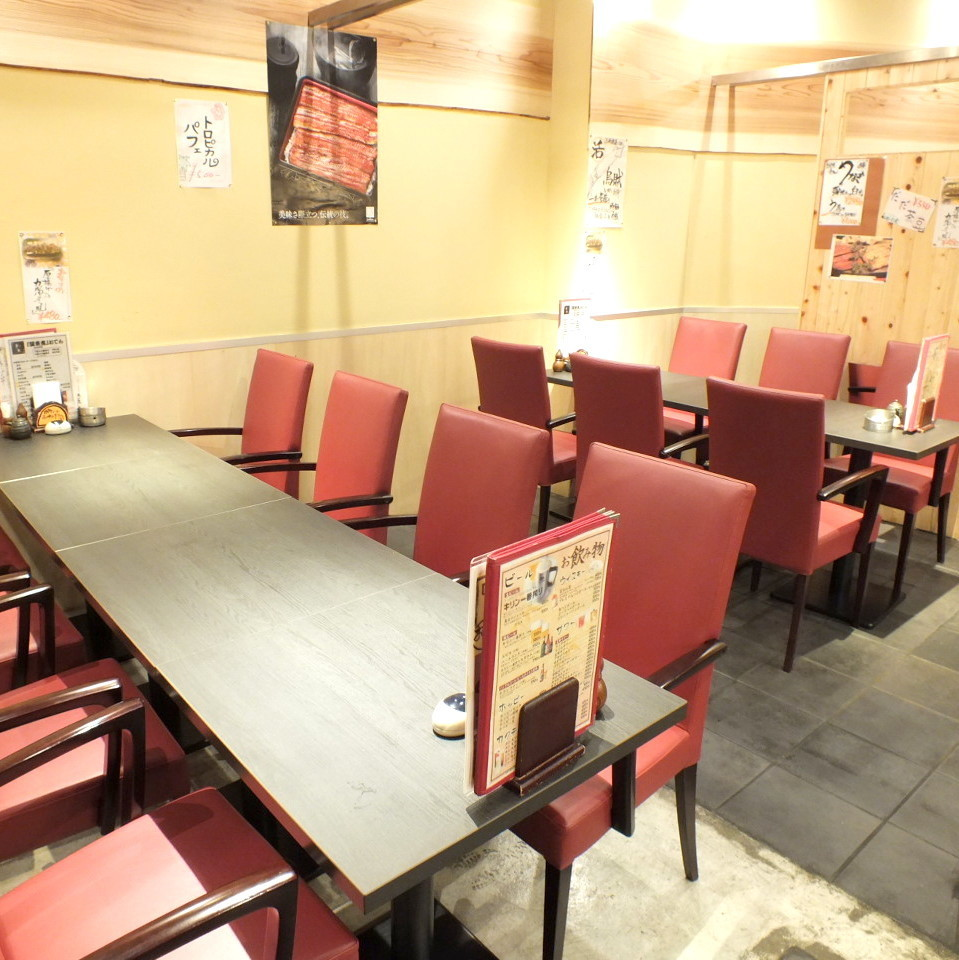 Relaxed table seat, you can use it for a wide range of needs such as company banquet, various gatherings, drinking party