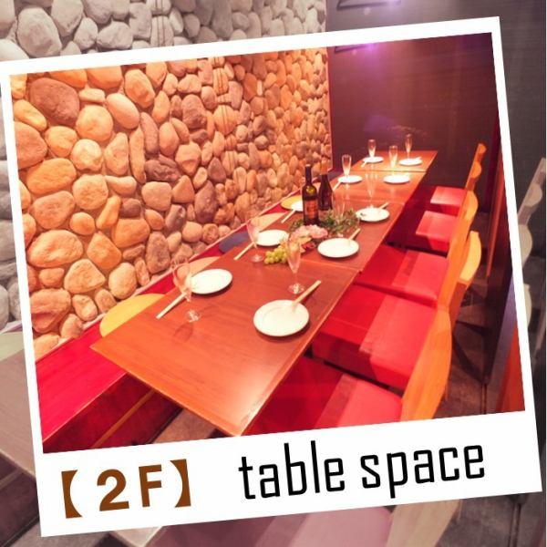 «2楼地板»最多50人的宴会是可以的!从宴会2下次会议的各种小,也可以使用,如大型宴会的公司单位。与分隔也可以是私人房式♪