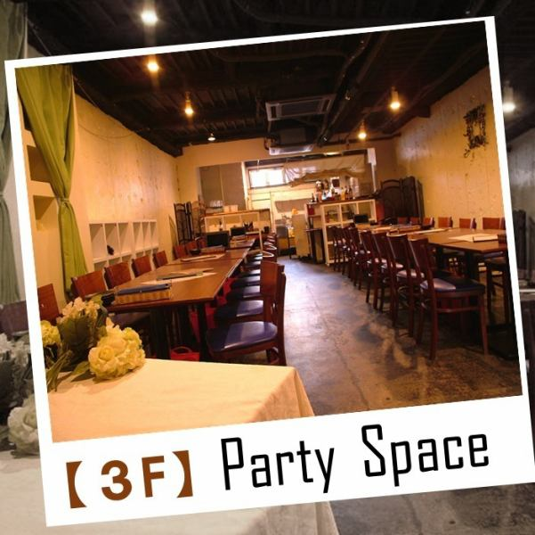 我们建议,如«3楼地板»贷款采取了大量的派对和宴会。50人OK!