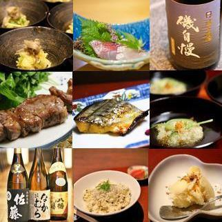 ※ Pre-order only ※ 【Night course dish】 All 8 ~ 9 items 【4000 yen (tax excluded)】 From 2 people