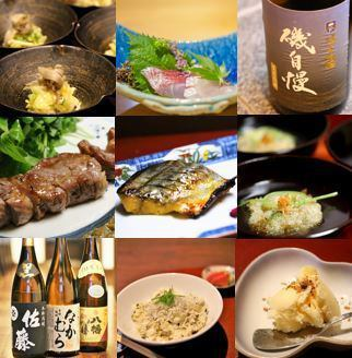 【Night course dish】 All 8 ~ 9 items, contents will be determined after consultation 【4000 yen (tax excluded)】 From 4 people