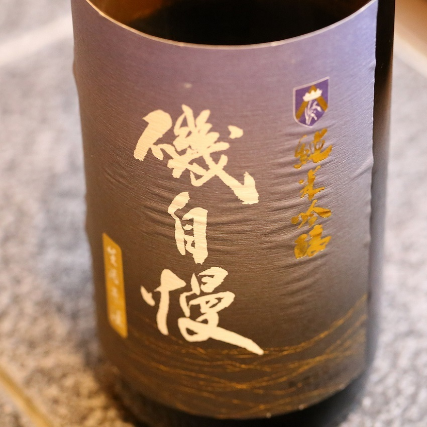 You can enjoy sake with four seasons.
