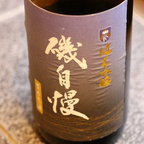 四季のある日本酒をお楽しみ頂けます。