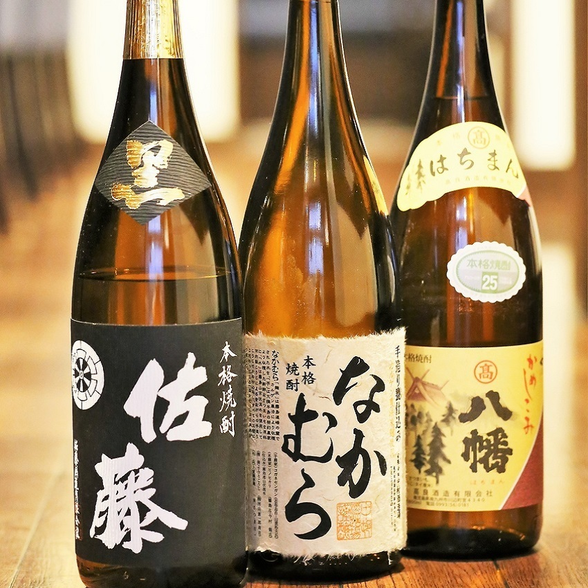 Various shochu