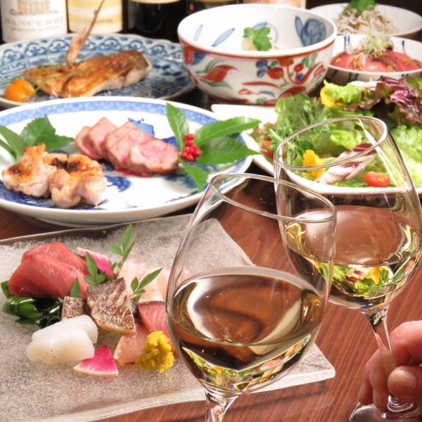 <誕生日・歓迎会・送別会・結婚記念日>等各種お祝いの席に。品のあるお食事で大切な日をお過ごし下さい。