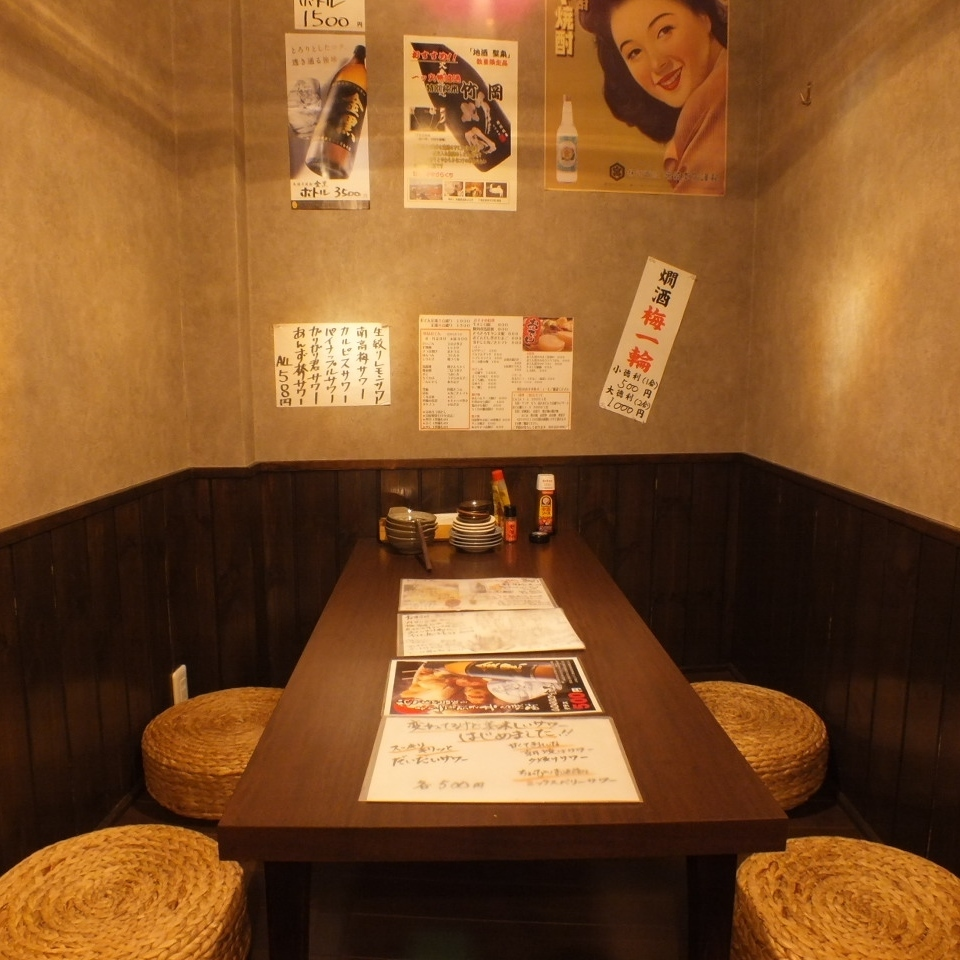 【2nd floor dressing room】 A seat for 4 people.Relax relax comfortably by taking off your shoes ... ★