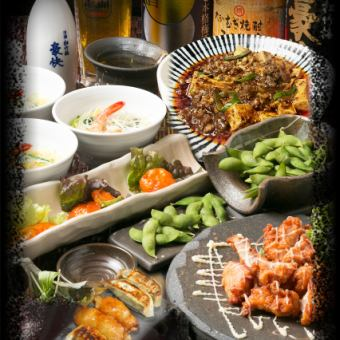 【Bonenkai / New Year's party ♪】 Course with unlimited drink of Chinese bar 【3500 yen】