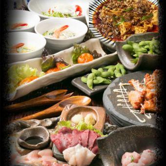 【Bonenkai · New Year's party ♪】 Course with unlimited drink of Chinese bar 【4000 yen】