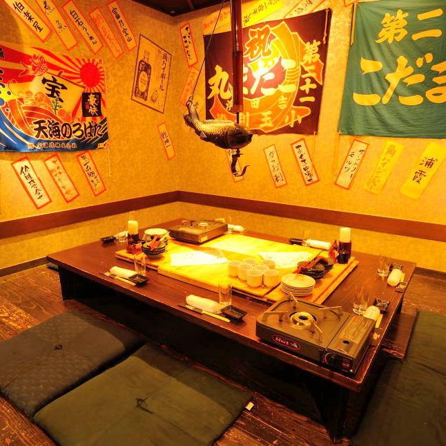 Osaki Half single room