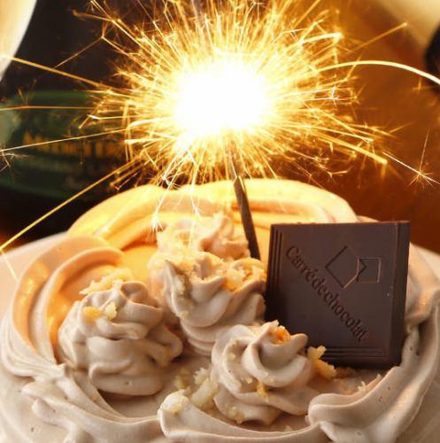 誕生日/記念日/歓送迎会に!当日予約OK!ホールケーキ付6品2H飲放付お祝いコース 5200→4200円