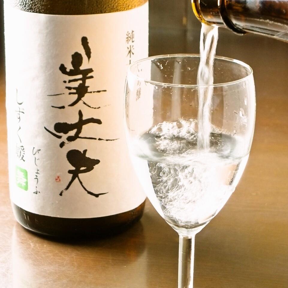 【Akashi no fish x sake】 We recommend ehime production ~