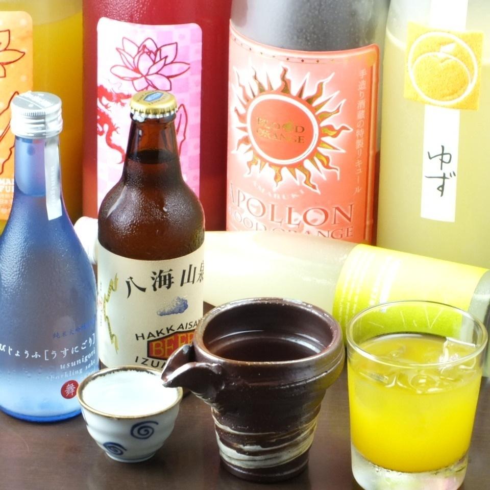 Sake · Abundant rare liqueur!