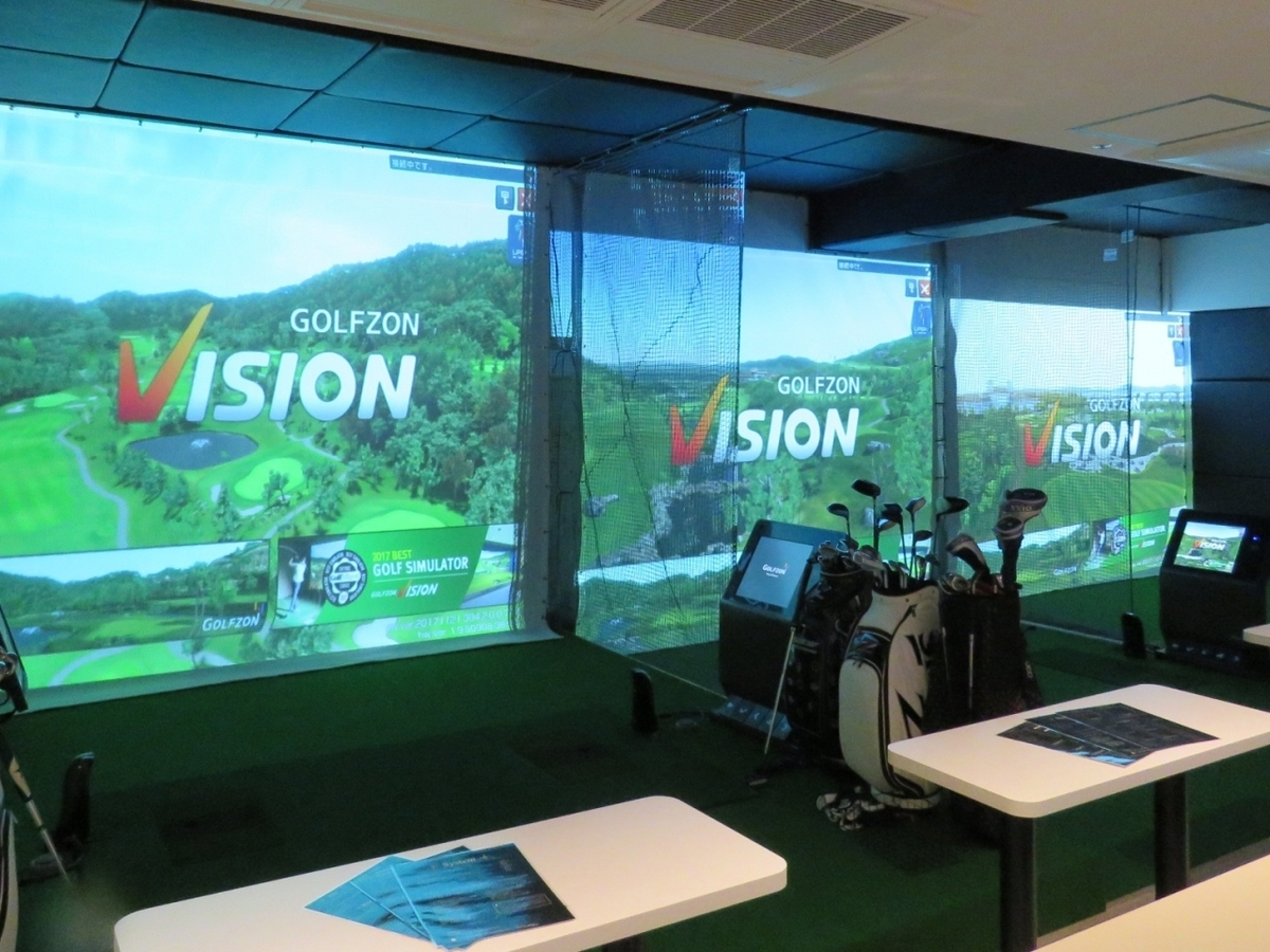 Full-scale golf experience is in the new place
