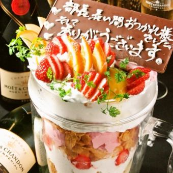 """9. October"" 【All-you-can-drink 3h】 Pitcher parfait & bouquet ★ 【Birthday course】 All 7 items · 3500 yen"