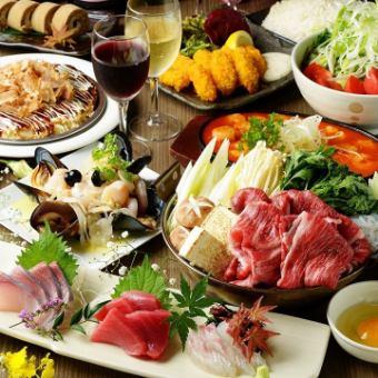 """""""11  -  1月""""【所有你可以喝3小时】自助餐土豆,3种生鱼片等【锅套餐】共9项·3980日元(含税)"""