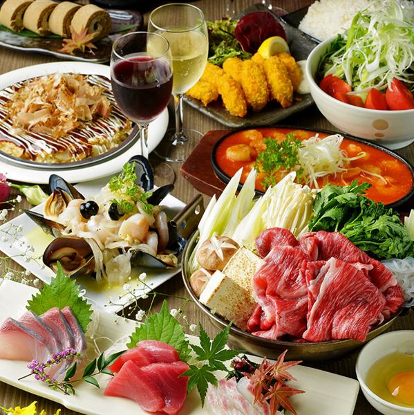 【Course with unlimited drinks】 2980 yen ~ / Budget · Cooking · Contents consultation OK ★