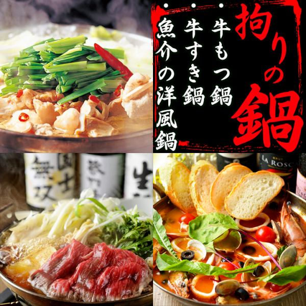 【Winter Limited】 Aroma tightly cooker menu appears!