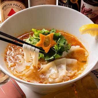 Water dumplings for (spicy)