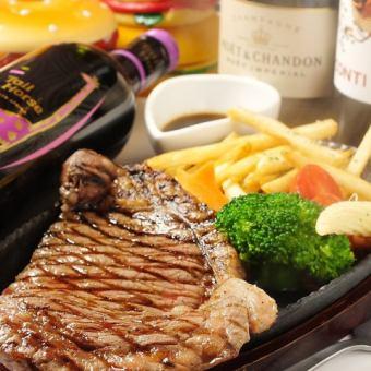 Sirloin steak 180 g