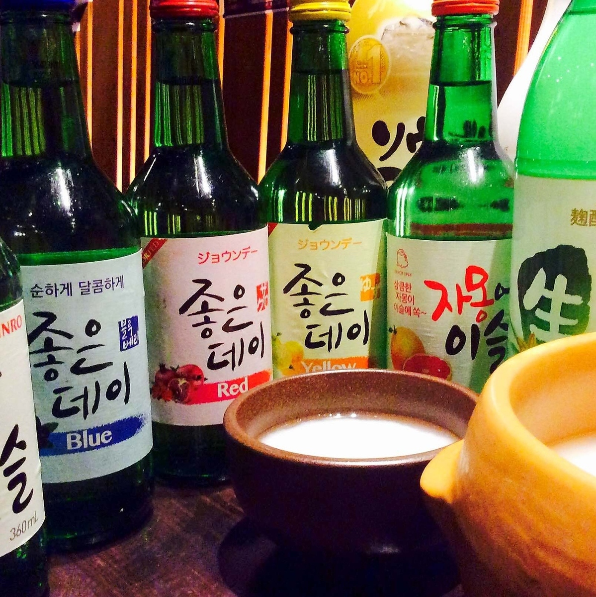 "Popular in Korea Popular cocktail shochu ""Jound Day"" ★"