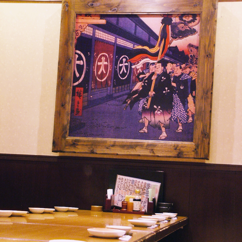If powerful mural painting is also a seafood pub