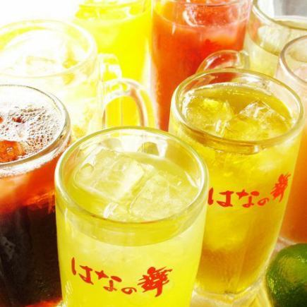 【All you can drink alone】 2 hours 2,000 yen ⇒ 1600 yen