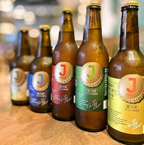 ワインはもちろん…クラフトビール各種あり