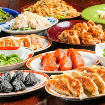 季節の豪華前菜盛り合わせと全種類の餃子堪能コース 3000円(税込)