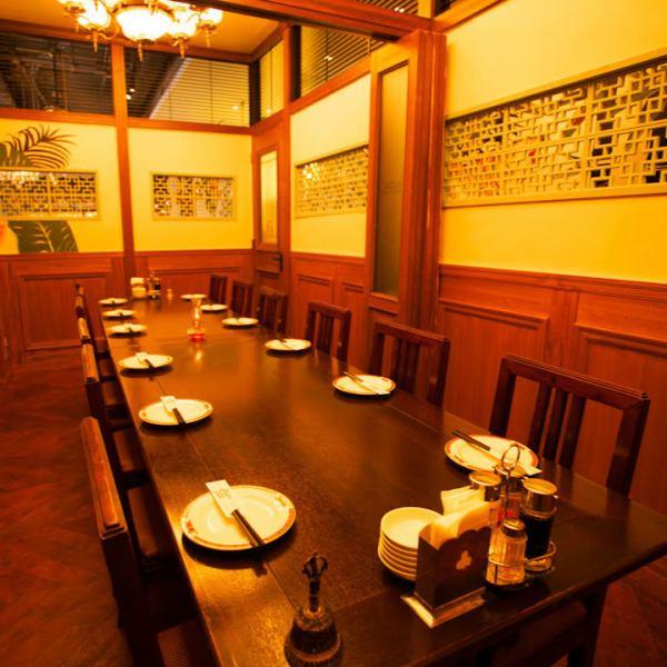 4名様~14名様の個室もご用意あり。ゆっくりとお寛ぎ頂きながら会食・歓送迎会など各種宴会をお楽しみ頂けます。(2時間制。コースご利用の場合を除く)