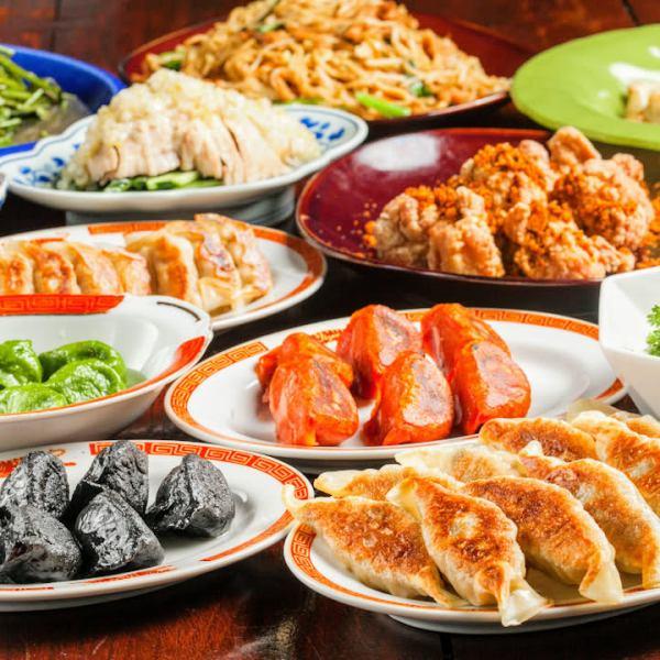 点心師がつくる本格餃子は人気の自慢メニュー!!10種類の餃子を食べ比べできるパーティコースがオススメ