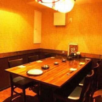 Private room with up to 6 people.Spacious private room ♪ enjoy conversation without worrying around