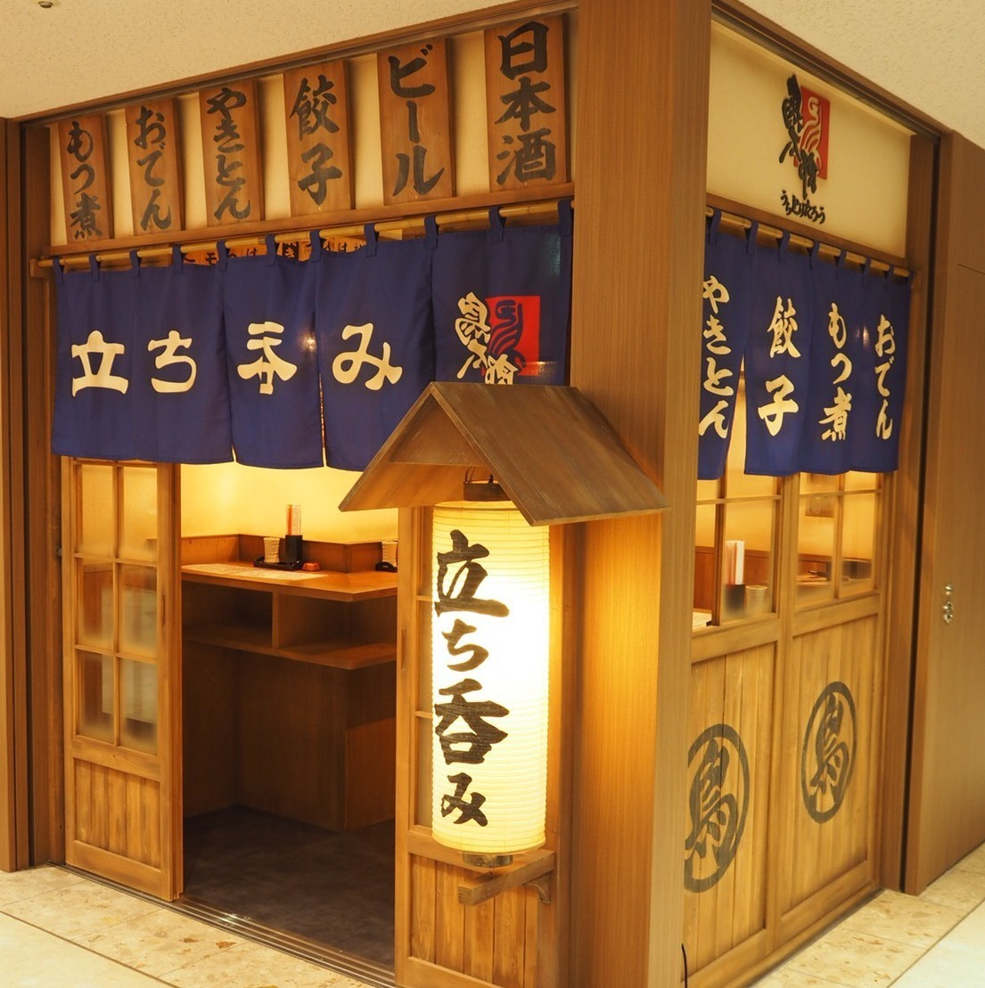 A drinking shop stands next to the entrance of Toritaro Sapporo shop and it opens on April 17! You can taste authentic yakitori of Toritaro with super cheap ♪