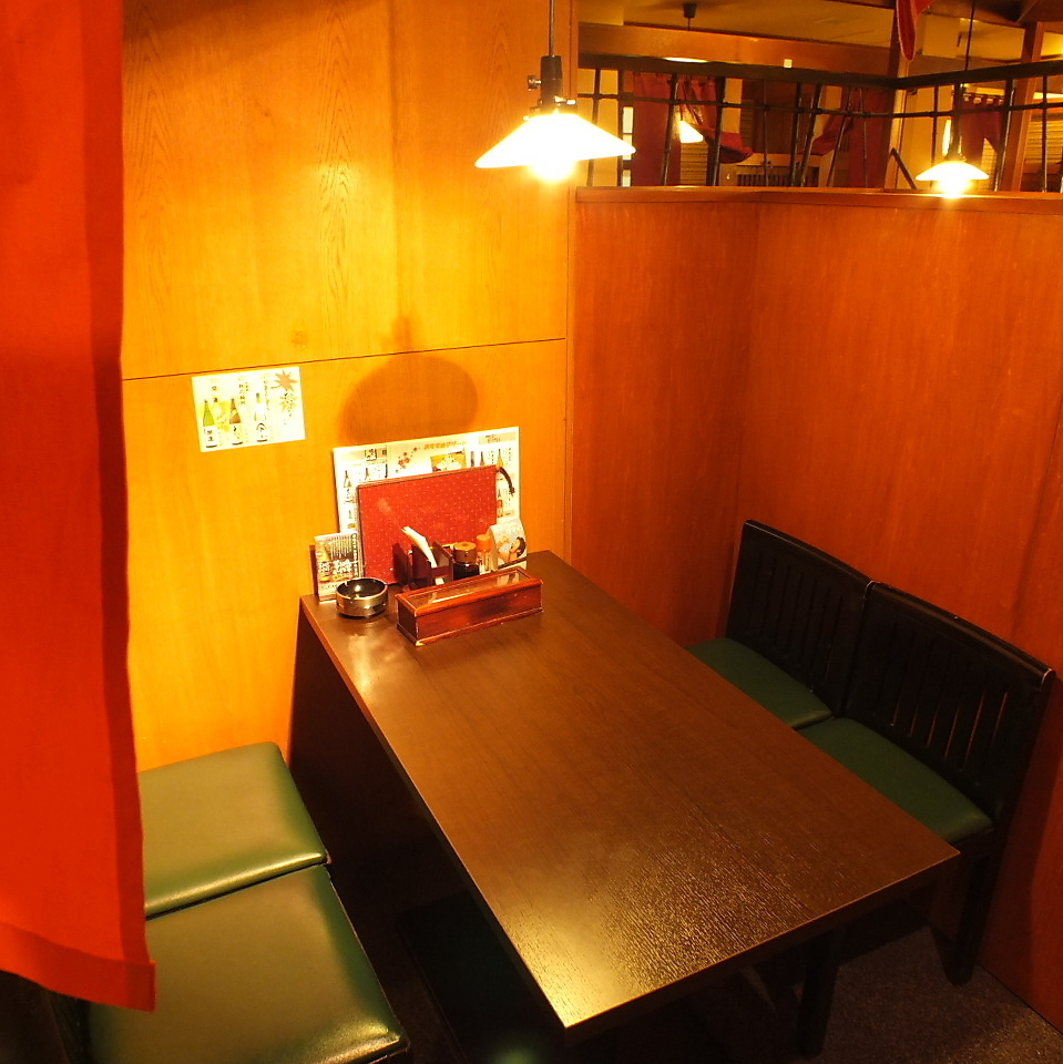 4 persons table half-room