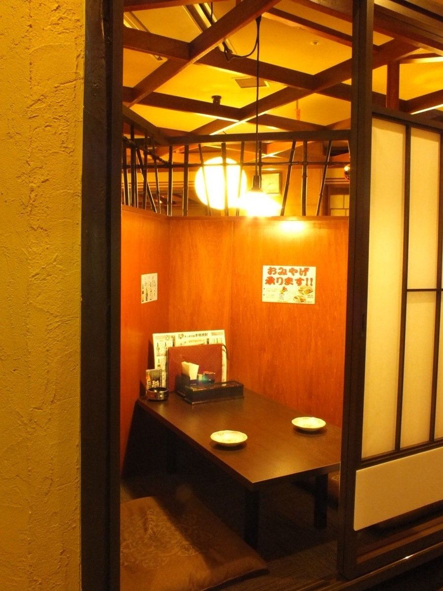 Diggered tatami room available for 2 people