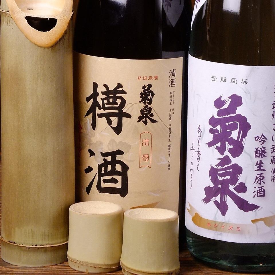 Fukaya Kikuzumi Brewery