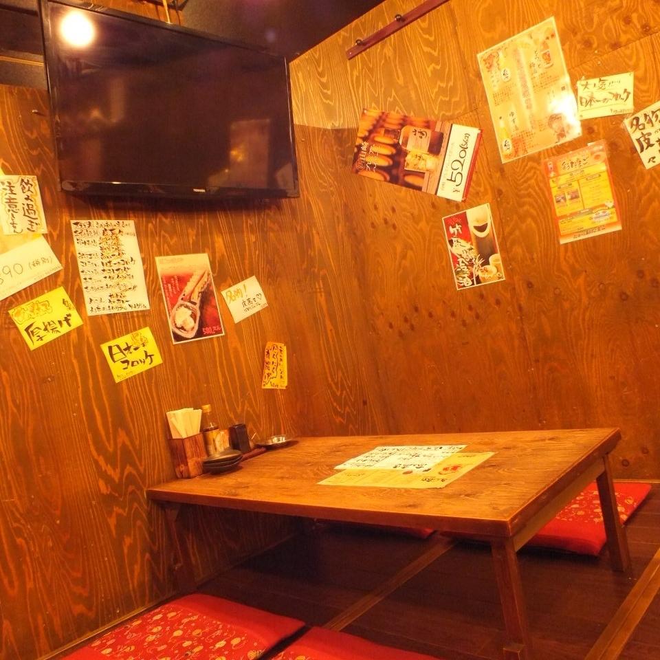 有一台电视☆在浦和的Yakitori居酒屋慢慢推荐饮料!您也可以准备挖榻榻米房间,房间和私人房间。