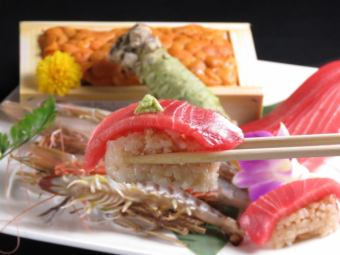■ Specialty !! sushi