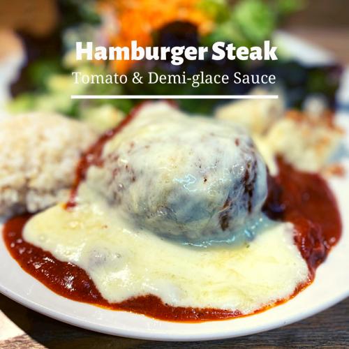 ハンバーグ トマト&デミソース