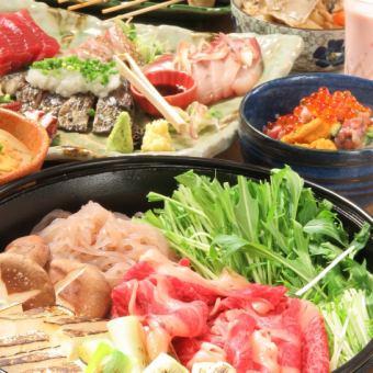 会社宴会に!国産牛すき焼き鍋付きコース2.5H飲み放題6500円