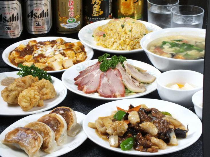 本場の味が楽しめる本格中華料理店の老舗。高級感のある内装。大人数での宴会に最適!